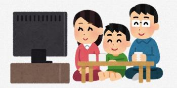 家族で動画を見ている